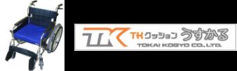 TKクッション うすかる TOKAI KOGYO CO.,LTD.